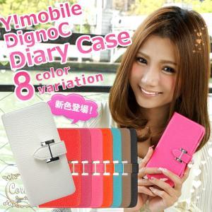 スマホケース 手帳型 Y!mobile DIGNO C 手帳型 ケース ワイモバイル 大人 可愛い 送料無料 iP005|otoritsuke