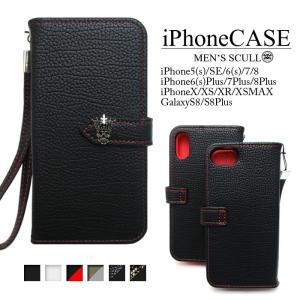スマホケース iPhone7 iPhone8 ケース iPhoneXS MAX  iPhoneXR 手帳型 iPhone 7Plus 8Plus 6s SE 6sPlus Galaxy S8 S8Plus メンズ 人気 iP174|otoritsuke