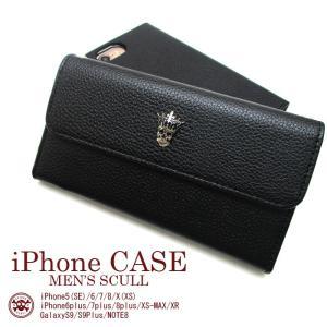 スマホケース iPhoneケース iPhoneXS MAX iPhoneXR iPhoneX iPhone8 iPhone7 iPhone8Plus iPhone7Plus  Galaxy メンズ スカル 髑髏 シルバー 手帳型 iP168|otoritsuke
