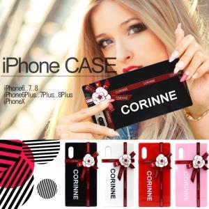 スマホケース iPhone ケース フィルム おまけ iPhone6 iPhone7 iPhone8 6plus 7plus 8plus iPhoneX シリコン 可愛い おしゃれ 女子 リボン iP115 otoritsuke