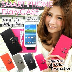 スマホケース iPhone8 iPhone8plus カバー スライド 手帳型 ケース 大人 可愛い ほぼ 全機種対応 スマホ カバー iPhone Galaxy Xperia iP071|otoritsuke