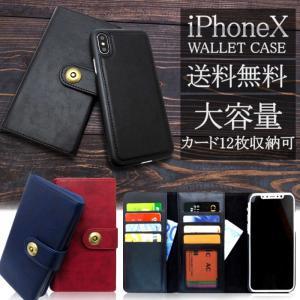 iPhone ケース iPhoneX カバー レザー 財布 型 手帳型 メンズ 大人 かっこいい シンプル 革 おしゃれ カード 名刺 シンプル iP096|otoritsuke