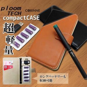 プルームテック ケース Ploom TECH カバー スターターキット カバー 収納ケース 禁煙 ロングバッテリー JT PL062|otoritsuke