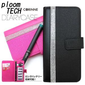 プルームテック ケース Ploom TECH スターターキット カバー 収納ケース 禁煙 ロングバッテリー 可愛い JT PL063|otoritsuke