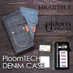 プルームテック ケース ploomTECH カバー デニム 軽量 軽い 鏡 ミラー カード ポケット 手帳型 ジーンズ 収納 HEARTILY PL059|otoritsuke