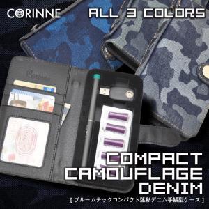 プルームテック ケース マウスピース ploom TECH カバー 手帳型 迷彩 デニム カモフラ カバー マグネット ポケット コンパクト 収納 PL052|otoritsuke