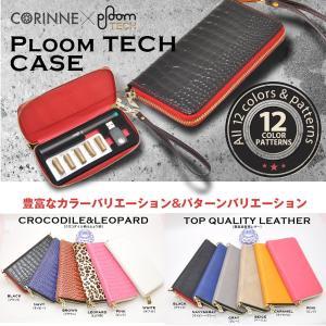 プルームテック ケース Ploom TECH ケース スターターキット カバー マウスピース 女子 収納ケース 禁煙 クロコ柄 高級  JT PL034|otoritsuke