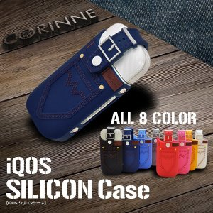 iQOSケース シリコン アイコス カバー 可愛い おしゃれ 軽量 蓋 押さえる iQOS 便利 グッズ 女子 人気 ジーンズ 送料無料 iQ033|otoritsuke