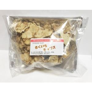 熊本県産菊芋チップス
