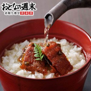 白焼きした鰻に山椒を加え、じっくりと煮上げたお茶漬け用の佃煮。ご飯の上に2〜3切れのせ、お茶やお湯を...