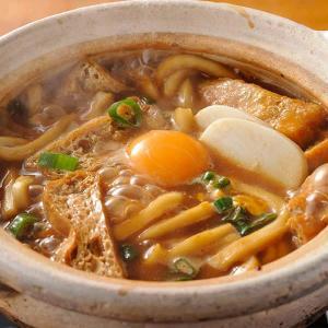 送料無料 「山本屋総本家」の味噌煮込みうどん(生めん)4食入り