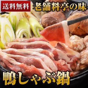 ミネラル豊富な竹炭水を飲ませて飼育した合鴨肉は、旨みと甘みのバランスが絶妙。スープには昔ながらの杉樽...