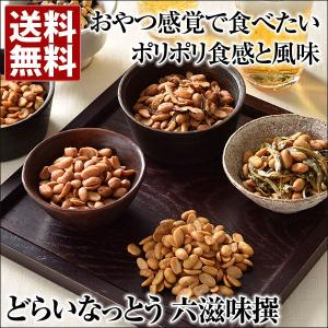 JAL どらいなっとう 六滋味撰 送料無料 納豆...の商品画像