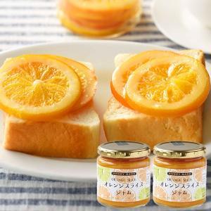 旬の国産ネーブルオレンジを使用した期間限定品(1月下旬〜7月末頃)。皮ごと輪切りにしてアカシアはちみ...