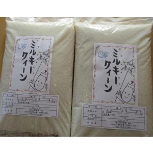 令和元年度愛知県豊川市産ミルキークイーン玄米30kgまたは精米済み白米27kg(1袋)|otowamai