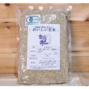 無農薬米 炊飯器で炊けるおいしい玄米 音羽米|otowamai