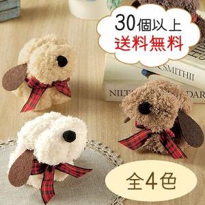 1個から購入可能・30個以上送料無料・3営業日発送 ドッグタオル4色取り混ぜ プチギフト・粗品|otoya-gift