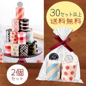 1セットから購入可能・30セット以上送料無料・3営業日発送 ケーキタオルお得な2枚1セット プチギフト・粗品 otoya-gift
