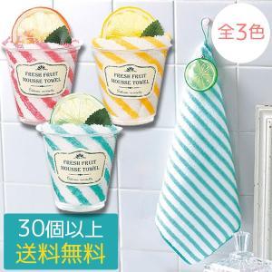 1個から購入可能・30個以上送料無料・3営業日発送 サマースイーツタオル3色取り混ぜ プチギフト・粗品 otoya-gift