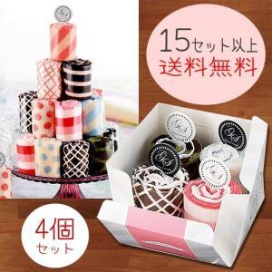 1セットから購入可能・15セット以上送料無料・3営業日発送 プチスイーツタオル詰め合わせ プチギフト・粗品|otoya-gift