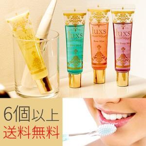 1個から購入可能・6個以上送料無料・3営業日発送 リップグロスみたいな歯磨き粉 プチギフト・粗品|otoya-gift