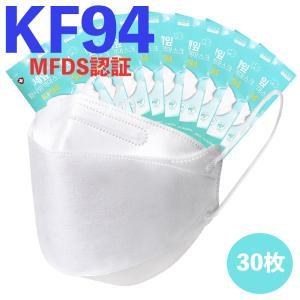KF94 マスク 韓国マスク 個別包装 MFDS認証 正規品 CLOVER 韓流マスク 韓国 韓国製 白 黒 30枚 レビュー特典あり|otpstore