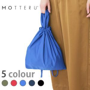 MOTTERU モッテル クルリト デイリー巾着バッグ 折りたたみ コンパクト コンビニサイズ トレードワークス ブラック ネイビー カーキ レッド ブルー|otpstore