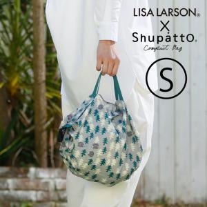LISA LARSON×Shupatto 北欧 リサラーソン エコバッグ シュパット s Sサイズ 折りたたみ おしゃれ マチ広 レジ袋   コンパクト コンビニサイズ バッグ マーナ|otpstore