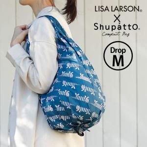 LISA LARSON×Shupatto 北欧 リサラーソン エコバッグ シュパット Drop M ドロップ 折りたたみ おしゃれ マチ広 レジ袋  コンパクト 肩掛け バッグ マーナ|otpstore