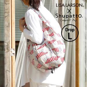 LISA LARSON×Shupatto 北欧 リサラーソン エコバッグ シュパット Drop L ドロップ 折りたたみ おしゃれ マチ広 レジ袋  コンパクト 肩掛け バッグ マーナ|otpstore