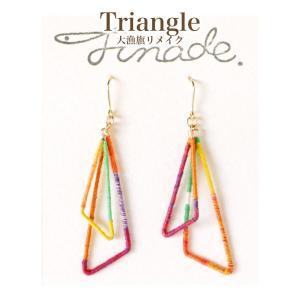 Triangle ピアス/イヤリング ネコポス|otr-ishinomaki