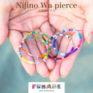 Nijino Wa pierce(2個/両耳用)ネコポス|otr-ishinomaki
