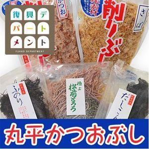 こだわりの旨味セット(乾物5種詰め合わせ)常温 ◯|otr-ishinomaki