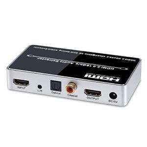 ELEVIEW 4K 60Hz HDR対応 HDMI 音声分離器 (音声出力:同軸・光デジタル・3....