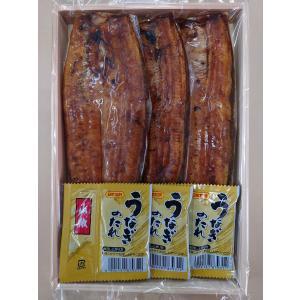 サイズアップ!国産うなぎ蒲焼(110〜130g)ギフト用3本化粧箱入 愛知県三河一色産