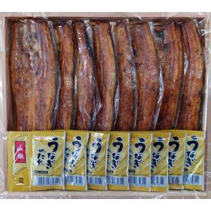 サイズアップ!国産うなぎ蒲焼(110〜130g)ギフト用8本化粧箱入 愛知県三河一色産
