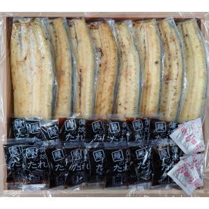 大幅に値下げしました!国産うなぎ白焼ギフト(110g〜130g)8本箱入 愛知県三河一色産