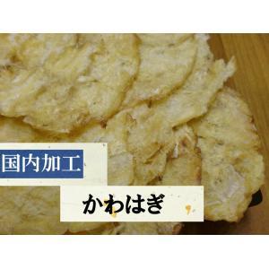 国内加工 かわはぎ  115g おつまみ珍味魚 【メール便発送で送料無料】|otsumamikoubou