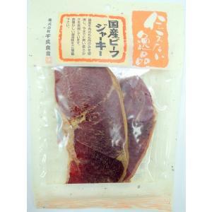 国産牛ビーフジャーキー 60g おつまみ珍味牛肉 【メール便発送で送料無料】|otsumamikoubou