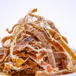 北海道製造 業務用 あたりめ 切りするめ 500g×2  無添加 おつまみ 珍味 送料無料沖縄・離島は除く チャック付き袋 1kg|otsumamikoubou