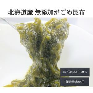 北海道産 尾札部産 がごめ昆布 細切り 200g チャック付き袋 メール便送料無料|otsumamikoubou