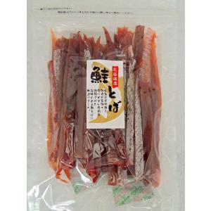 北海道産 鮭とば 皮なし 500g 北海道前浜産鮭のみ使用 チャック付き袋|otsumamikoubou