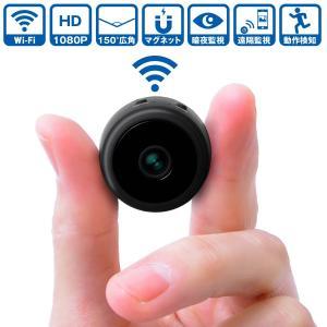 超小型wifiカメラ Utiel 1080P高画質 防犯カメラ 小型カメラ ネットワークカメラ 動作検知 遠隔監視 暗視機能 iOS/Android【日本語クイックガイド・説明書】