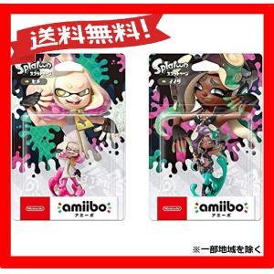 amiibo 2体セット[ヒメ/イイダ] (スプラトゥーンシリーズ)