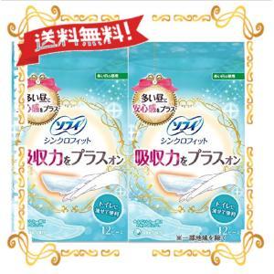 【まとめ買い】ソフィ シンクロフィット12ピース2個パック(unicharm Sofy)