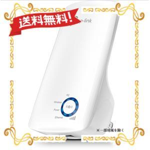 TP-Link WIFI 無線LAN 中継機 11n/g/b 300Mbps コンセント 直挿し 3...