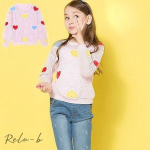 韓国子供服 ニットTシャツ・カットソー 長袖 女の子 子ども服 キッズ 女児 ガールズ 薄手 カットソー ニットトップス 冷房対策   かわいい シンプル|otto-shop