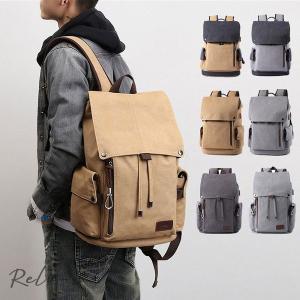 メンズ リュックサック コットンキャンパス 大容量 レトロ おしゃれ 男性用 フラップリュック 通学 キャンプ 旅行 バックパック backpack ディパック|otto-shop