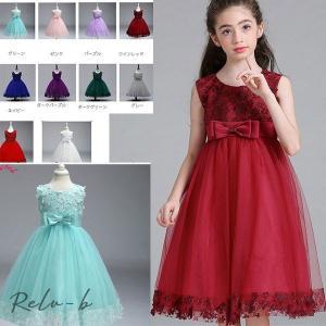 セール!子どもドレス ジュニアドレス フォーマル用 ピアノ発表会 子供ドレス 結婚式 女の子 ドレスキッズワンピース|otto-shop