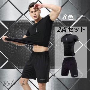 夏用 メンズ ランパン ランショーツ 上下セット 吸汗速乾 半袖Tシャツ ジム トレーニングウェア ランニングウェア ジョギング 男性用 マラソン スポーツウエア otto-shop